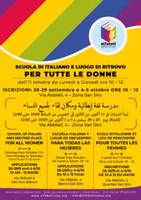 Volantino-InizioCorsi-Scuola-Donne-2021_2022