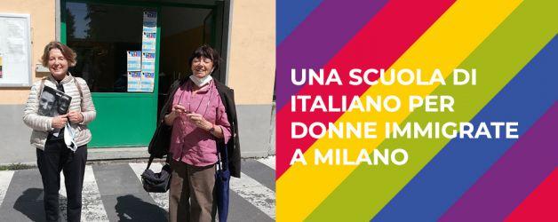 Scuola di italiano per donne immigrate